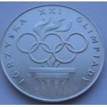 1976 г. Монета Польша 200 злотых ОЛИМПИАДА МОНРЕАЛЬ