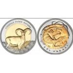 2015 г. Монета Турция 1 лира 2 монеты серый ВАРАН  и азиатский МУФЛОН