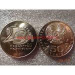 2011г. Монета Казахстан 50 тенге 20 ЛЕТ НЕЗАВИСИМОСТИ никель