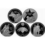 Монета БЕЛАРУСЬ 2004.06.08 | 60 лет ОСВОБОЖДЕНИЯ Беларуси КОМПЛЕКТ 4 ШТ | 1 рубль | Cu-Ni |