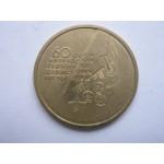 2004 Монета Украина 1 гривна 60 лет освобождения УКРАИНЫ от немцев