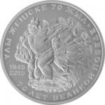 2015г. Монета Казахстан 50 тенге 70 ЛЕТ ПОБЕДЫ никель
