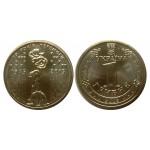 2015 Монета Украина 1 гривна 70 ЛЕТ ПОБЕДЫ Ni