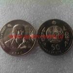 2015г. Монета Казахстан 50 тенге АБАЙ никель