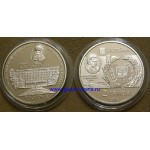 2016 Монета Украина 2 гривны Харьковский национальный аграрный университет Ni