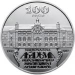 Монета Украина 2 гривны 2017 года 100 лет Национальной академии изобразительного искусства и архитектуры
