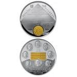 G Украина 20 гривен 2018 год 100 лет Национальная академия наук Украины  СЕРЕБРО