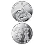 2017 Монета Украина 2 гривны Александр Архипенко