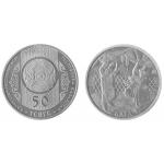 2015г. Монета Казахстан 50 тенге БАТА ПРАЗДНИК Ni