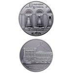 2016 Монета Украина 5 гривен БИБЛИОТЕКА НАЦИОНАЛЬНАЯ ПАРЛАМЕНТСКАЯ