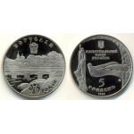 2008 Монета Украина 5 гривен  Богуслав 975 лет
