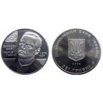 2006 Монета Украина 2 гривны ВЛАДИМИР ЧЕХОВСКИЙ