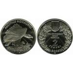 2008 Монета Украина 2 гривны  Гриф черный