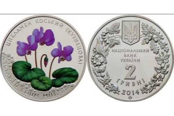 2014 Монета Украина 2 гривны ЦИКЛАМЕН Ni