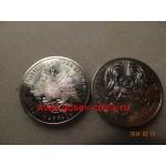 2009г. Монета Казахстан 50 тенге ДИКОБРАЗ никель