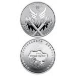 2018 Монета Украина 10 гривен 2018 г ДЕНЬ УКРАИНСКОГО ДОБРОВОЛЬЦА ДОБРОВОЛЕЦ  Ni
