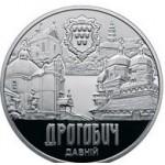 2016 Монета Украина 5 гривен ДРЕВНИЙ ДАВНИЙ ДРОГОБЫЧ Ni