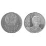 2015г. Монета Казахстан 50 тенге ЕСЕМБЕРЛИН никель