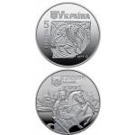 2017 Монета Украина 5 гривен Древний Галич [Древние города Украины]