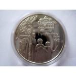 2015 Монета Украина 2 гривны ГАЛШКА ГУЛЕВИЧИВНА  Ni
