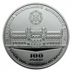 Монета Украина Жетон  2017 года  100 лет образования Украинского государственного банка