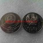 2015г. Монета Казахстан 50 тенге Монета Казахское ХАНСТВО 550 ЛЕТ никель
