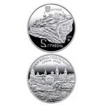 2016 Монета Украина 5 гривен Старый замок в г.Каменец-Подольский  Ni