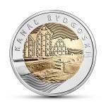 Монета Польша 5 злотых 2015 г БЫДГОЩСКИЙ КАНАЛ