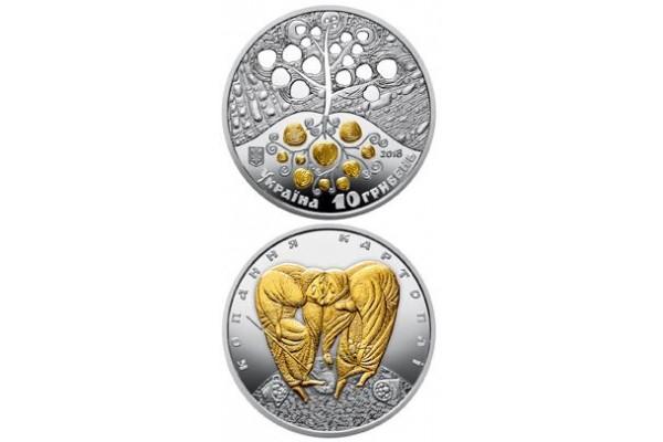 2018 Монета Украина 10 ГРИВЕН 2018 года КОПАНИЕ КАРТОШКИ По лучшей цене! Заходите, у нас отличный выбор Украинских монет! Бесплатная доставка по Москве! Быстрая отправка почтой!