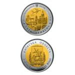 2017 Монета Украина 5 гривен Киевская область