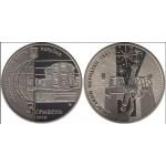 2010 Монета Украина 5 гривен КИЕВСКИЙ МЕРИДИАН