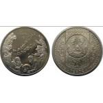 2013 г. Монета Казахстан 50 тенге СКАЗКА КОЛОБОК никель