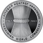 Монета Украина 5 ГРИВЕН 2017 50 лет Всемирному конгрессу Украинцев