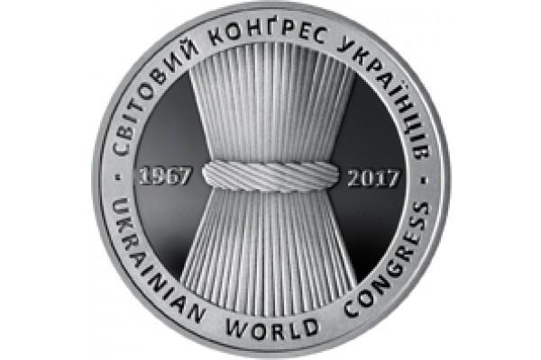 Монета УКРАИНА 5 ГРИВЕН 2017 50 лет Всемирному конгрессу Украинцев  По лучшей цене! Заходите, у нас отличный выбор Украинских монет! Бесплатная доставка по Москве! Быстрая отправка почтой!