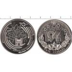 2014  Монета Украина 5 гривен КОРСУНЬ-ШЕВЧЕНКОВСКАЯ БИТВА