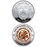 Монета Украина 5 ГРИВЕН 2017 КОСИВСКАЯ КОСОВСКАЯ РОСПИСЬ