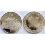 2008 Монета Украина 5 гривен  Крещение Киевской Руси 988 лет