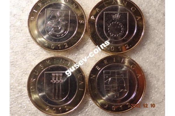 Монета Литва 2 лита * 4 шт КУРОРТЫ ЛИТВЫ 4 МОНЕТЫ КОМПЛЕКТ НАБОР  По лучшей цене! Заходите, у нас отличный выбор Белорусских монет! Бесплатная доставка по Москве! Быстрая отправка почтой!