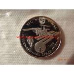 2013г. Монета Казахстан 50 тенге МКС никель КОСМОС