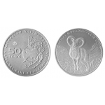 2015г. Монета Казахстан 50 тенге МУФЛОН ЖИВОТНЫЕ Ni