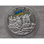 2014 Монета Украина медаль памятная НЕБЕСНАЯ СОТНЯ ni