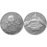 2014 Монета Украина 2 гривны  ОСТАП ВИШНЯ Ni