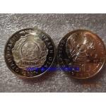 2007г. Монета Казахстан 50 тенге ОРДЕН ОТАН никель