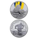 G Украина 2 гривны 2018 год XII зимние Паралимпийские игры МОНЕТА В КАПСУЛЕ!