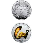2017 Монета Украина 2 гривны Перегузня / Куница