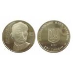 2006 Монета Украина 2 гривны ПРОКОПОВИЧ ВЯЧЕСЛАВ