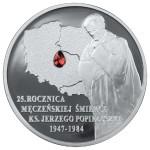 2009 г. Монета Польша 10 злотых РОЗА