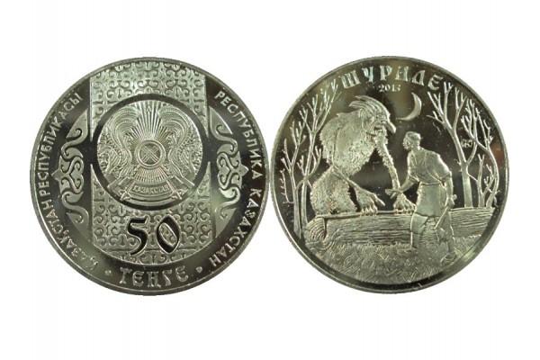 2013 г. Монета Казахстан 50 тенге СКАЗКА ШУРАЛЕ никель