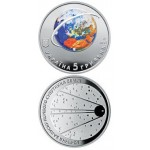 Украина 5 гривен 60 летие запуска первого спутника земли 2017 ПЕРВЫЙ СПУТНИК ЗЕМЛИ
