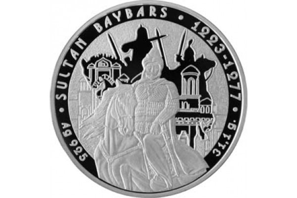 2012г. Монета Казахстан 500 тенге СУЛТАН БЕЙБАРС СЕРЕБРО
